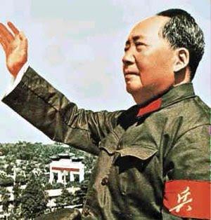 MAO_TSE_TUNG